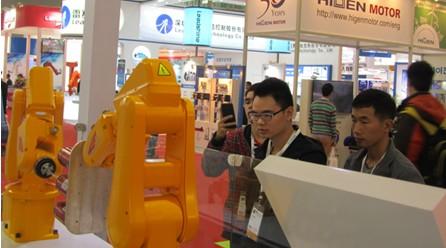 2016第二十届中国广州国际工业自动化技术及装备展览会