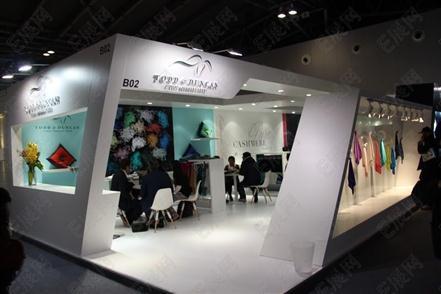 2015上海国际流行时尚纱线展示会
