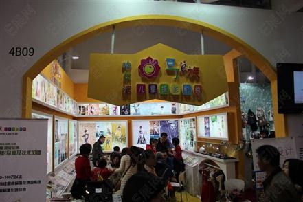 2015第二十七届中国上海国际婚纱摄影器材展览会暨国际儿童摄影、主题摄影、相册相框展览会