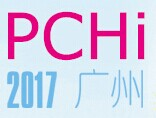 2017(广州)中国国际化妆品个人及家庭护理用品原料展览会
