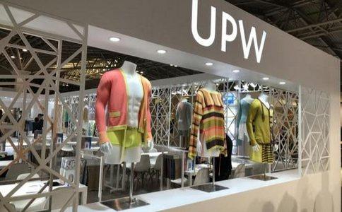 上海国际纱线纤维及针织品展览会Spin Expo